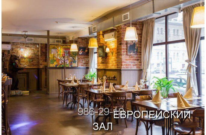 термобелья обеспечивается азербайджанская кухня кафе в санкт-петербурге термобелье каждый