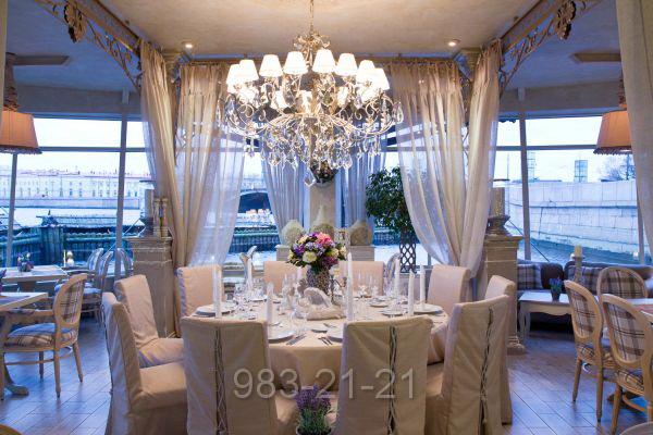 Ресторан свадьба спб